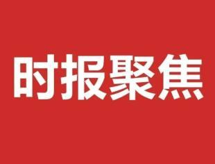2021北京民营企业百强发布