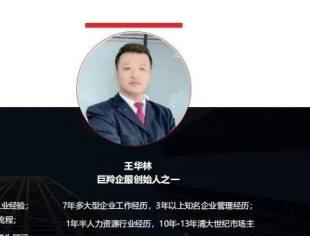 会员需求| 杭州瑞增网络科技有限公司上市融资计划书