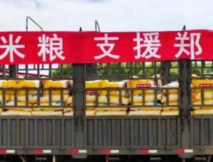 驰援河南,龙商在行动!京贡米粮捐1万斤大米