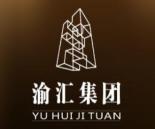 会员单位----重庆渝汇智能消防工程有限公司