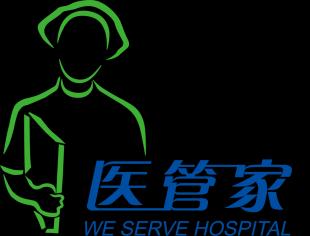 副会长单位 ---  上海益中亘泰(集团)股份有限公司(医管家)