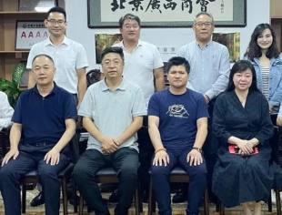【京桂商新闻】广西投资促进局副局长路万青到商会参观指导
