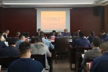 遵义市青年企业家商会(协会)代表参加市工商联召开党史学习教育动员会