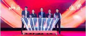 【商会】和衷共济,鲁渝飞扬——山东省重庆商会成立盛典