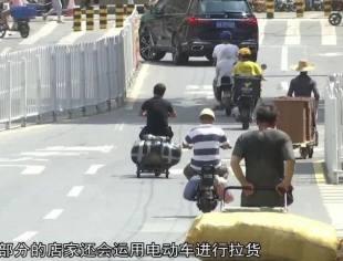 广州交警发布两项关于电动自行车管理通告征求意见稿