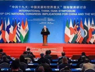 【党建资讯】中国与世界共享发展机遇