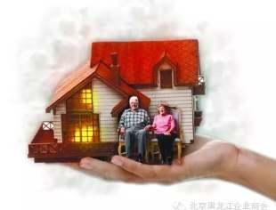 """【惠民措施】""""文化养老""""提升龙江老人生活品质"""