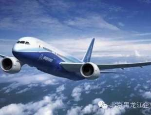 【好消息】黑龙江省对入省旅游包机(专列)给奖励 每航班奖励1-2万