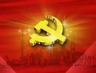 """【党建资讯】人民日报评论员:全党来一个""""大学习"""""""