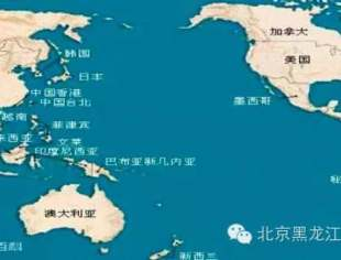 "【APEC专题】APEC北京会议成果:有哪些百姓享受和关注的""红利""?"
