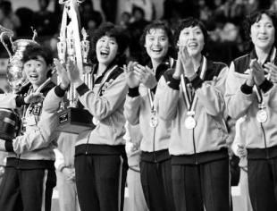 【历史上的今天】中国女排首次获世界冠军