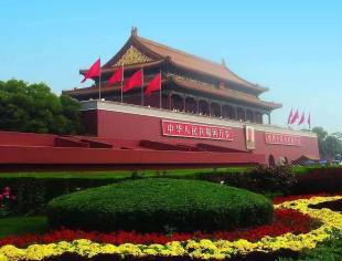 【北京新闻】蔡奇在通州区调研强调 牢牢把握新时代城市副中心的职责和使命 陈吉宁一同调研